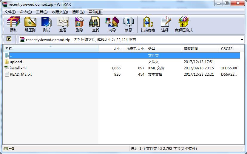 opencart3.0之插件开发