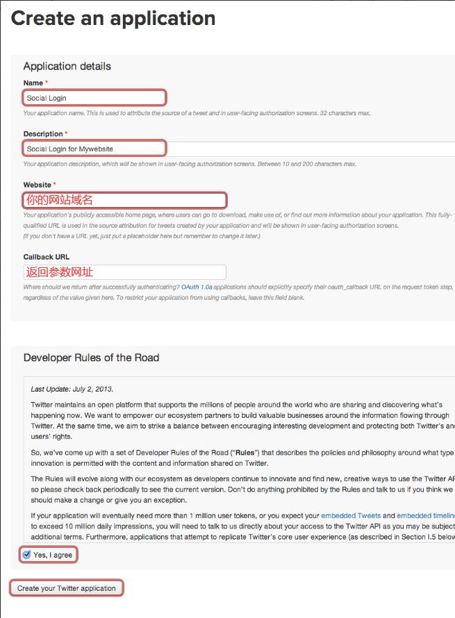 Twitter 第三方等API申请