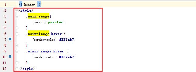 opencart 3.0版本商品图片弹框显示优化