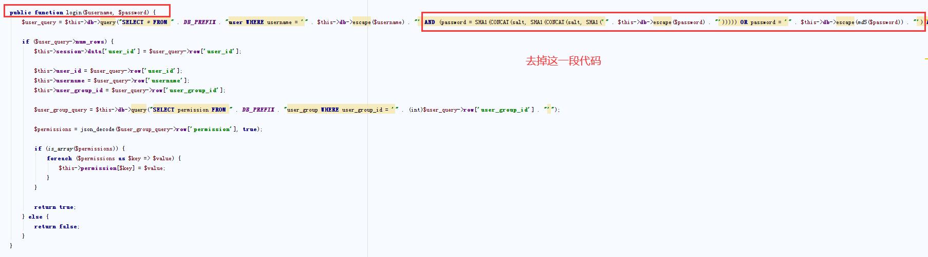 opencart 3.0版本后台密码修改
